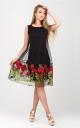 Роскошное платье-трапеция