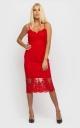 Утонченное летнее платье (красное)