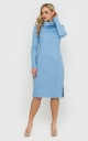Платье вязка (голубая)