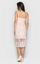 Утонченное летнее платье (розовое)