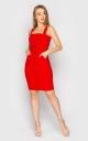 Трендовое облегающее платье