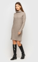 Warm Knit Dress (Beige)