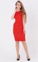 Refined jacquard dress