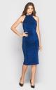 Платье нарядное (синее)