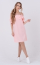 Refined sundress (pink)